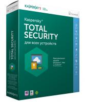 Kaspersky Total Security 3 ПК