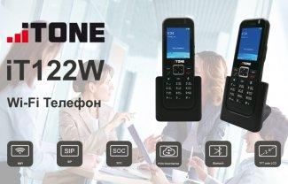 Беспроводной WiFi-телефон iT122W в продаже