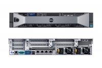 Сервер Dell R730 16SFF (210-ACXU-A14)