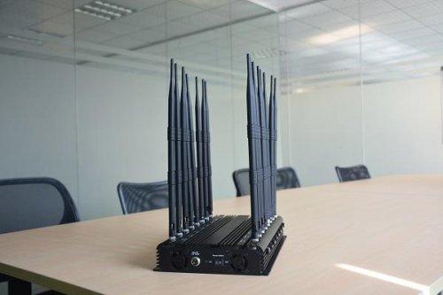 Подавитель связи JYT-1600